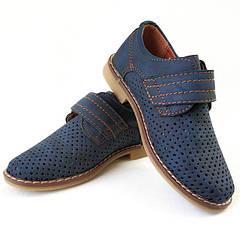 Туфли мокасины для мальчиков синие Bessky 27р.-32р. 3837