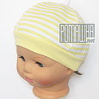 Детская трикотажная шапочка р. 42-44 для новорожденного отлично тянется ткань ИНТЕРЛОК 4098 Желтый