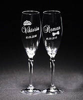 Набор свадебных бокалов для шампанского Bonita с гравировкой имен и даты 190 мл х 2 шт (126)