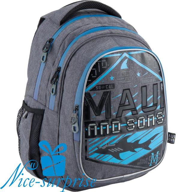 купить школьный рюкзак для мальчика-подростка в Одессе