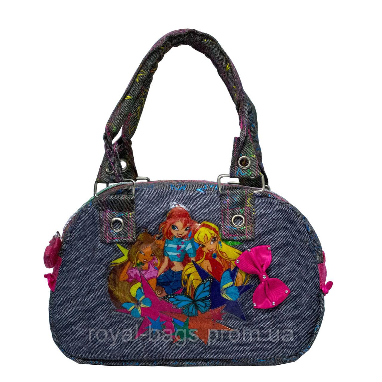 Детская сумка «Школа волшебства Winx»
