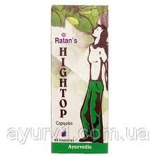 Ratan Hightop  - капсулы для роста и набора веса / 60 капсул