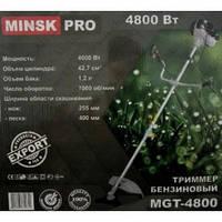 Коса бензиновая МИНСК MGT-4800 PRO