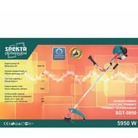 Коса бензиновая SPEKTR SGT-5950