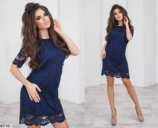 Летнее платье короткое вышитое полу приталенное темно синее, фото 2