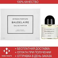 Byredo Baudelaire EDP 100 ml  (парфюмированная вода Байредо Буделар)