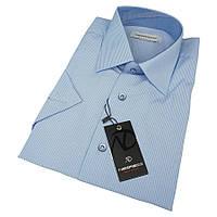 Чоловіча блакитна сорочка в смужку Negredo 0310 H Slim С розмір М 54b8bff5feabe