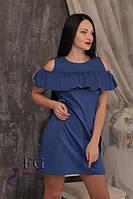Короткое летнее свободное платье с пышным воланомсинего цвета