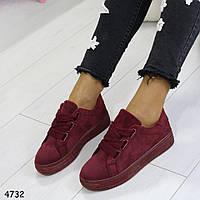 Кеды женские на платформе с широкими шнурками -  Бесплатная доставка Выгодная цена! Закажите у Нас! 36-40 р-ры
