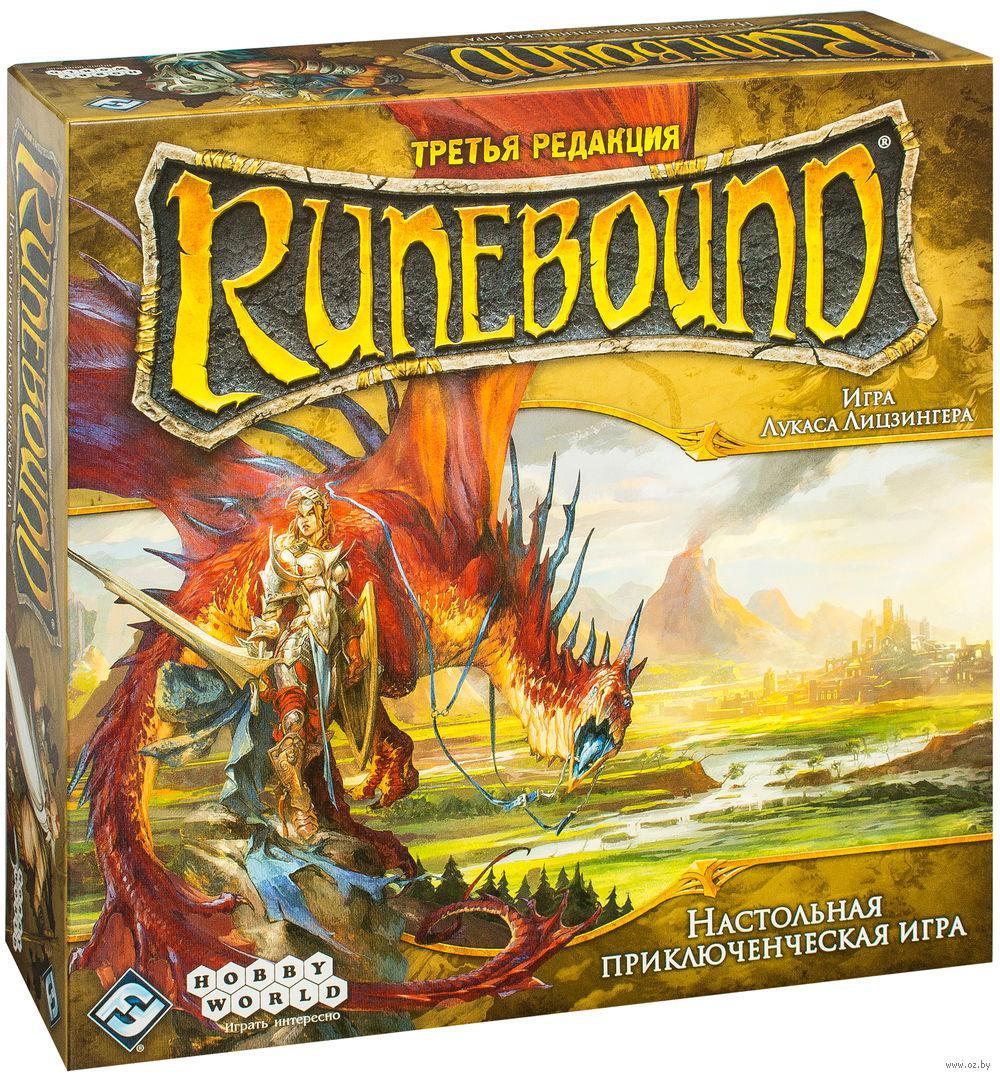 Настольная игра Runebound Третье издание