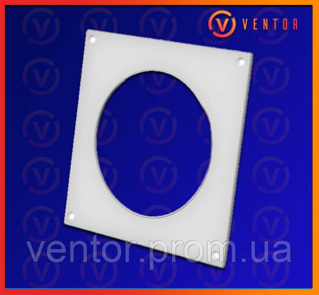 Пластина настенная для круглых каналов D= 151 мм