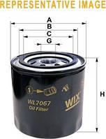 Фильтр масляный ВАЗ 2101-2107 2108-09 (низкий 72мм) /OP520/1 (WIX-Filtron). WL7168