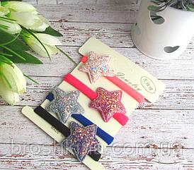 Набор детских резиночек для волос Звезда в блестках