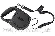 Ferplast FLIPPY Regular Small чорный/синий Автоматический поводок-рулетка для собак