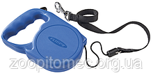 Ferplast FLIPPY Regular Small BLUE Автоматичний поводок-рулетка для собак