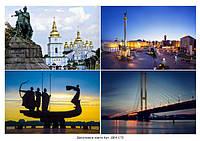 ДК4-172. Декупажна карта Київ