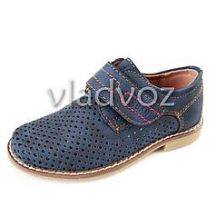 Детские мокасины туфли для мальчиков синие Bessky 27р.