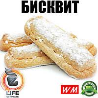 Ароматизатор World Market БИСКВИТ
