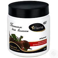 Бальзам для волосся Floria чорна ріпа 500мл