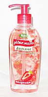 Жидкое мыло детское Floria Клубника 250мл
