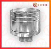 Дефлектор (волпер)  из оцинкованной стали , диаметр до 180 мм