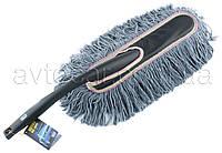 Щетка для удаления пыли с кузова, пластика, хрома Vitol A61801 (в чехле)