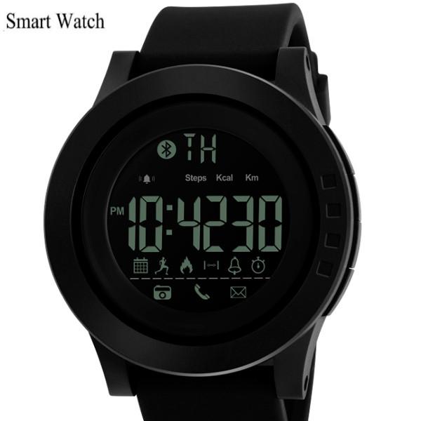 Умные часы Skmei Innovation Оригинал + Гарантия!