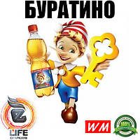 Ароматизатор World Market БУРАТИНО