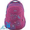Школьный подростковый рюкзак Kite Take'n'Go K18-808L-2 (9-11 класс)