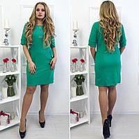8dd02ac221dc Платье карандаш миди большой размер в Украине. Сравнить цены, купить ...