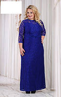 Платье гипюровое БОТАЛ  д792