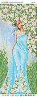 ТМ Сяйво ПМ-4051 Девушка весна, схема под вышивку бисером