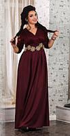 Платье с декором БОТАЛ  ат1093