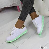 Кроссовки женские ХИТ светящаяся платформа + Бесплатная доставка Будь МОДНОЙ - 36,41 р-ры