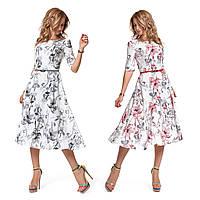 Приталенное платье-миди с расклешенной юбкой и ремешком