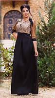 Платье с гипюром БОТАЛ  ат1024
