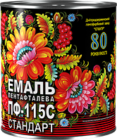 Эмаль Спектр ПФ-115С Стандарт 0,35 кг (бирюзовая)