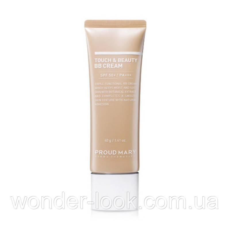 Proud Mary, ББ Крем Touch & Beauty BB Cream 23 оттенок