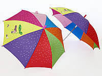 """Зонт для девочек """"Радуга в горошек"""""""