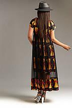 """Летнее комбинированное платье """"DILARA"""" с юбкой из сетки (большие размеры), фото 3"""
