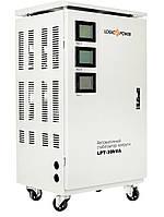 Стабилизатор напряжения трехфазный LPT-30kVA (21 кВт)