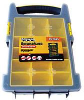 Ящик под инструменты Mastertool 79-2085