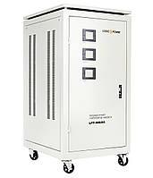 Стабилизатор напряжения трехфазный LPT-60kVA (42 кВт)