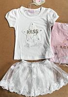 Летний нарядный костюм для девочки - футболка и юбка 1-5 лет
