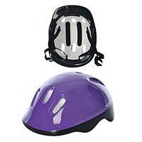 Защитный шлем фиолетовый