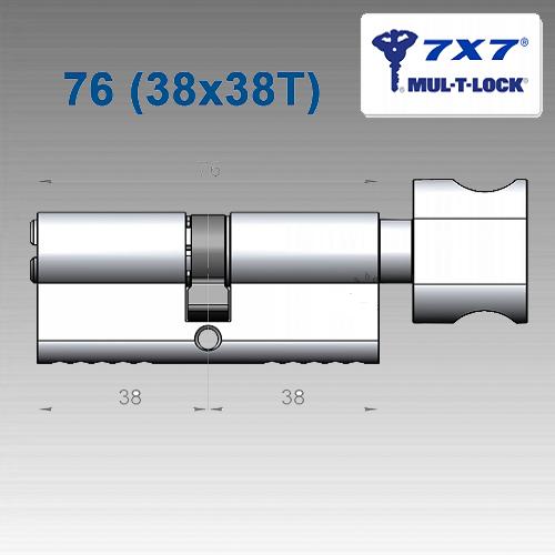 Цилиндр Mul-T-Lock 7х7 76 мм (38х38T)
