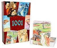 Метафорические карты «1001»