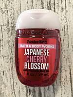 """Санитайзер """"Цвет японской вишни"""" Bath and body works"""