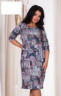 Платье с карманами ботал  д1240, фото 1