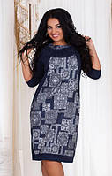 Платье ангора ботал  с1239-3, фото 1